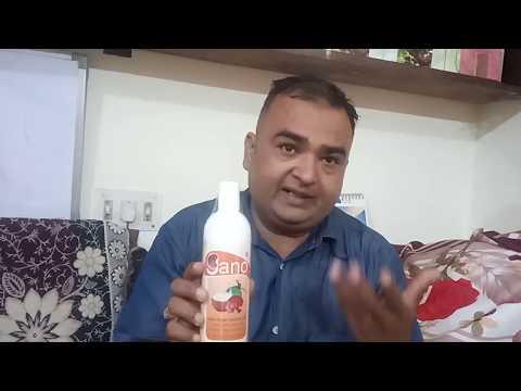 Dxn coconut virgin oil#heart attack#lauric acid#alzimer#memory loss#DR.RS Ranjan
