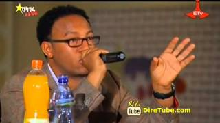 Balageru Idol Mikiyas Ashenafi, Vocal Contestant from Addis Ababa