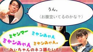 小池美波耳が幸せになるみぃちゃんの早口言葉集欅坂46