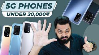 Os 5 melhores smartphones 5G com orçamento inferior a 20000 ⚡ maio de 2021