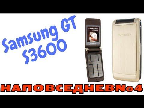 Samsung GT S3600