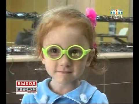 Восстановление зрения цена красноярск