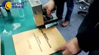 Kraft Paper Bags Handheld Inkjet Printers/Handheld Jet Printing For Brown Paper Bags