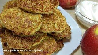 Вкусный и быстрый завтрак / Оладьи из овсяных хлопьев с яблоками