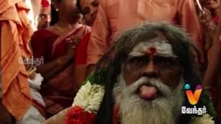 Moondravathu Kan - An Exclusive Report On Jeeva Samadhi - [Epi-543]