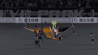 7/29・熊本戦3Dハイライト「APointofView」67分酒井宣福が見事なオーバーヘッドでネットを揺らす!