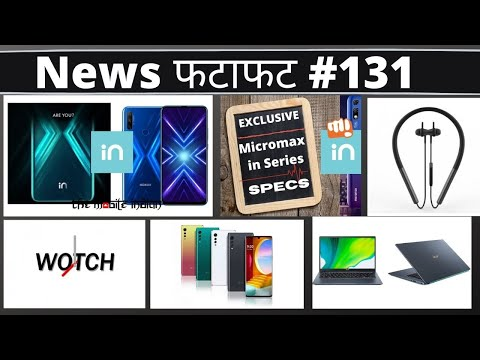 Micromax In Design and Specs, Vivo S20 SE price leaked, Lg Velvet and Wing