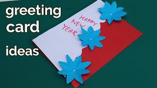 how to make happy new year greeting cards greeting card making ideas handmade