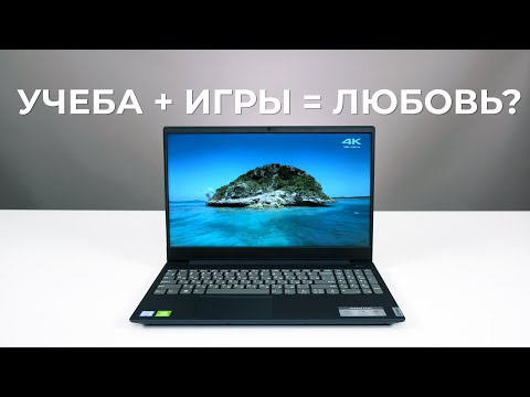 Ноутбук Lenovo IdeaPad S340-14IWL 81N700B4RE