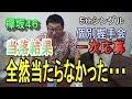 欅坂46 5thシングル個別握手会 第1次応募当落結果