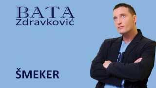 Bata Zdravković - Šmeker (2013)