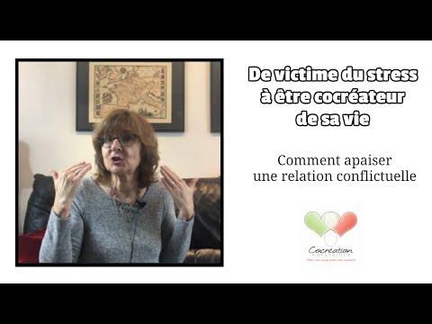 Comment apaiser une relation conflictuelle