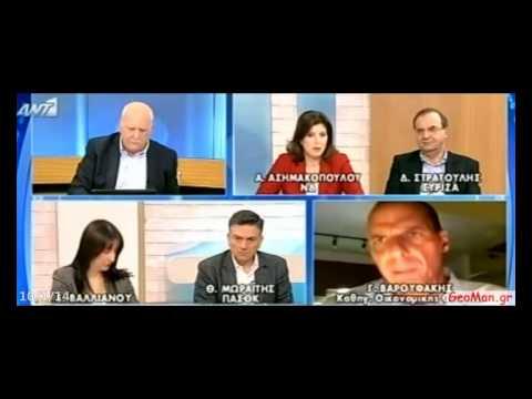 Βαρουφάκης στην Άννα Ασημακοπούλου: «Είστε θλιβερή»