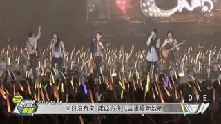 MAYDAY五月天 RE:LIVE 頭號專題:12/18 NOWHERE 諾亞方舟 [自選復刻版]