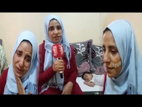 العرب اليوم - شاهد: سيدة متزوجة تتعرض للاعتداء على يد جارها في مراكش