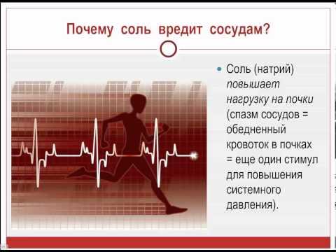 Сдача крови и гипертония
