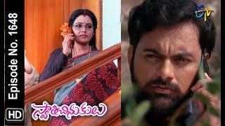 Swathi Chinukulu | 13th December 2018 | Full Episode No 1648 | ETV Telugu