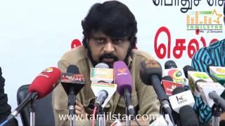 Tamil Nadu Directors Union Press Meet