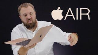 Распаковка MacBook Air 2018 с Touch ID и Retina экраном. Стоит?