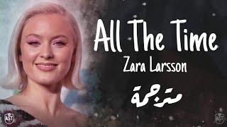Zara Larsson   All The Time | Lyrics Video | مترجمة