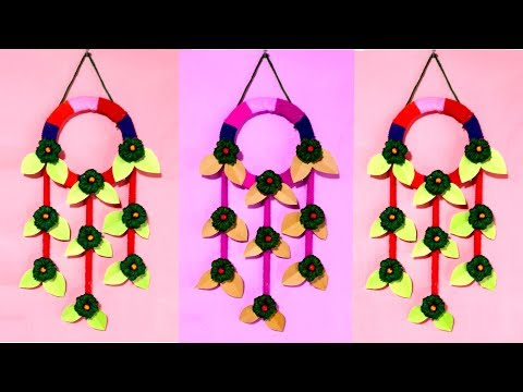 Wow !! Diy wall hanging craft idea | DIY arts and crafts | Best craft idea with Woolen
