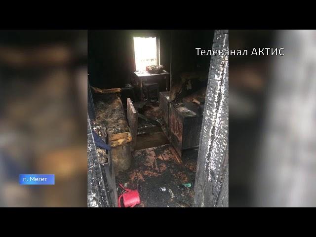 Двое ангарчан погибли в пожаре