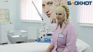 - Пора бежать на процедуры! - врач-косметолог Наталья Алексеевна Воробьёва