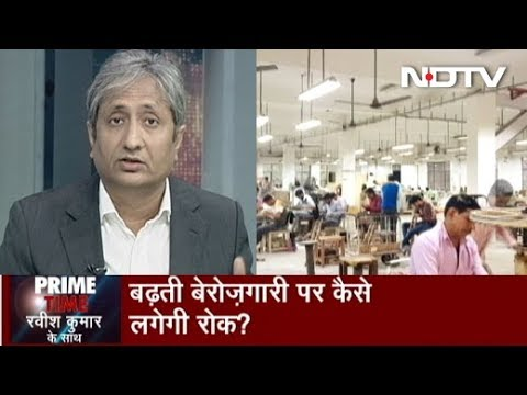 Prime Time With Ravish Kumar, Nov 29, 2019 | GDP Growth In July-September Worst In More Than 6 Years