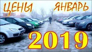 Авто из Литвы. Минивэны цена январь 2019.