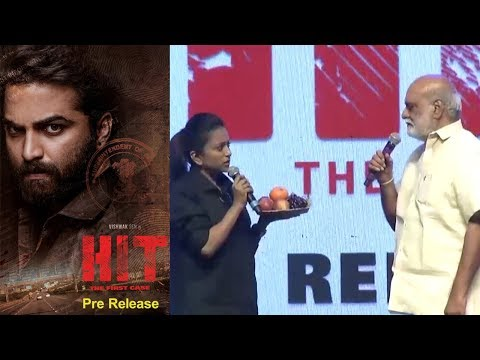 K Raghavendra Rao at HIT Movie Pre Release Event
