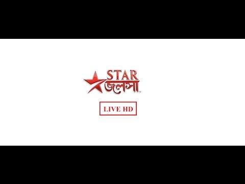 Star jalsha bd channel live