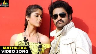 Shakti Songs  Mathileka Pichiga Video Song  Jr NTR Ileana  Sri Balaji Video