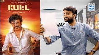 Petta review | Rajinikanth | Vijay Sethupathi | Simran | Trisha | Selfie review