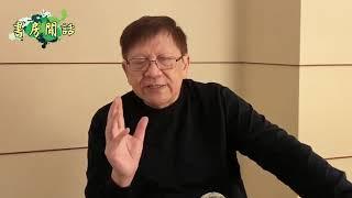 改革的教訓 原來隋煬帝是個雄才偉略的改革家?〈蕭若元:書房閒話〉2020-01-18