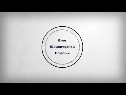 Межрегиональная клиника лазерной коррекции зрения ярославль