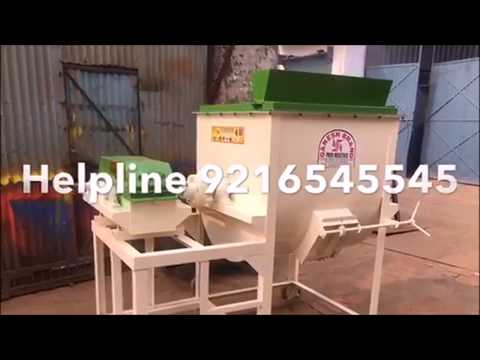 Cattle Feed Mixer
