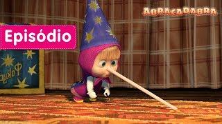 Masha e o Urso - ✨ Abracadabra ✨ (Episódio 25)