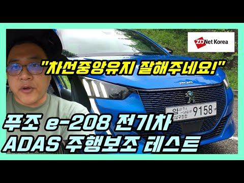 ZDNet Korea 지디넷코리아 푸조 208