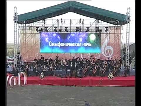 Симфоническая ночь - 2014
