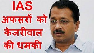 Special Report: Arvind Kejriwal Warns Delhi Babus From Indulging In Politics