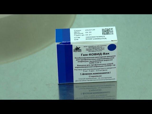 В Ангарске началась программа вакцинации от коронавируса