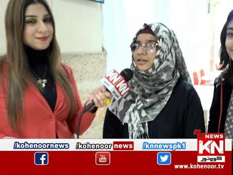 Watch and Win On Road 19 January 2020 | Kohenoor News Pakistan