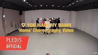 Gambar cover [Choreography Video] SEVENTEEN(세븐틴) - Home