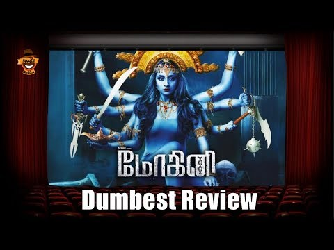 Mohini Movie Review | Dumbest Review | Trisha | Tamil Horror Movie | Smile Settai