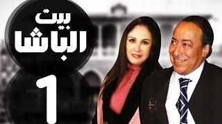 تحميل اغاني مسلسل بيت الباشا | النجم صلاح السعدني | الحلقة الأولي (1) MP3