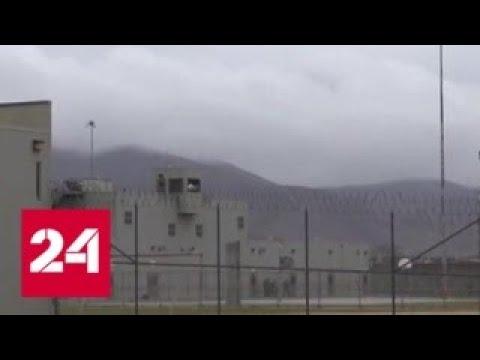 , title : 'В США летчика Ярошенко обвинили в нападении в тюрьме - Россия 24'