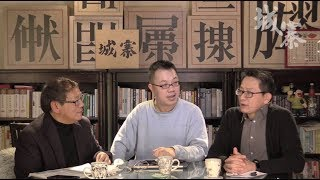 40年後 UNSOLVED---希望寄託在台灣人民? - 03/01/19 「彌敦道政交所」長版本