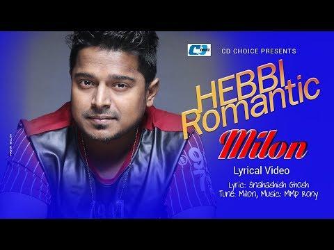 Hebbi Romantic | Milon | Snahashish Ghosh  | MMP Rony | Official Lyrical Video | Bangla Song