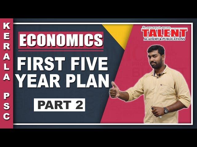 Kerala PSC Economics First Five Year Plan (പഞ്ചവത്സര പദ്ധതികൾ) Part 2