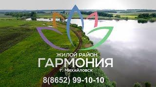 Креативный город – цветущий город. Фестиваль в Михайловске. Третий Рим, Ставропольский край